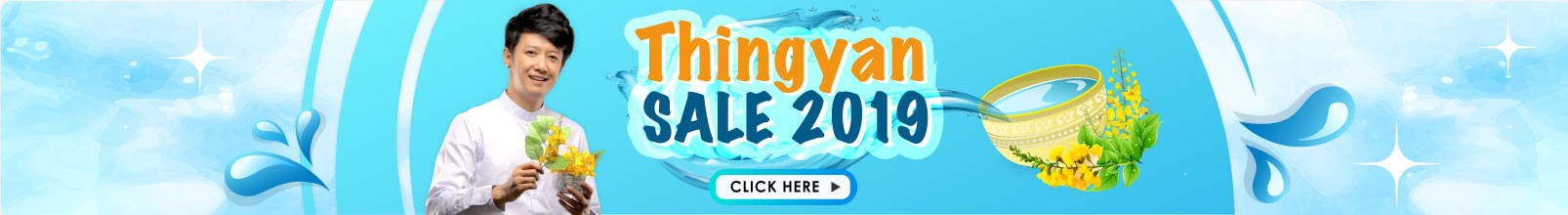 Water Festival Special Promotion
